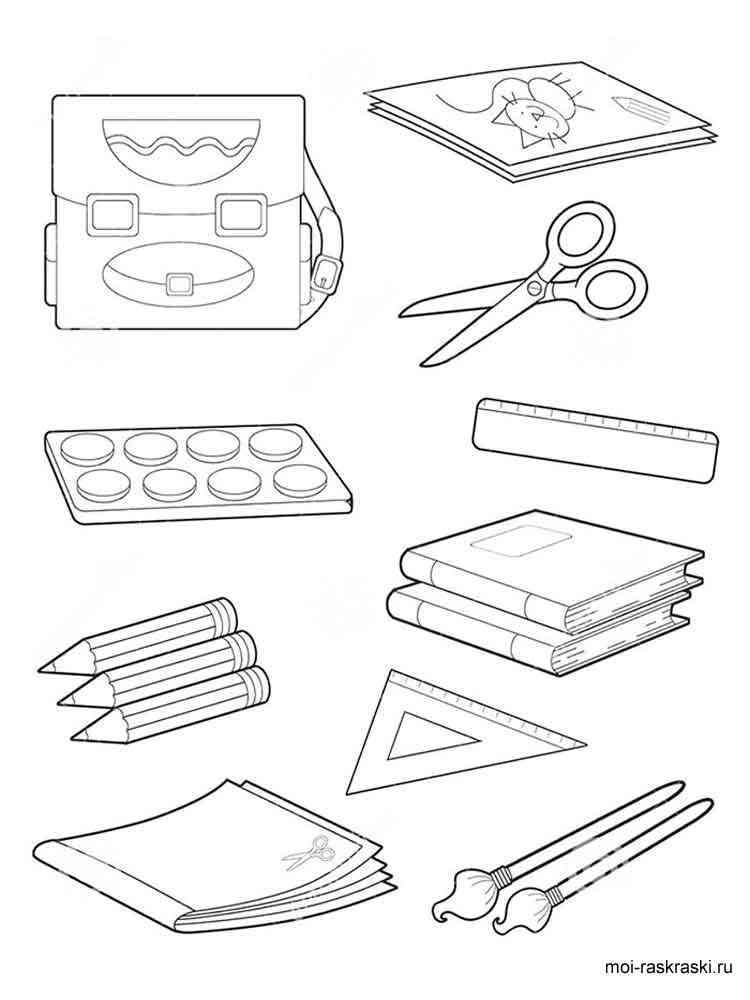 раскраски учебные вещи и игрушки