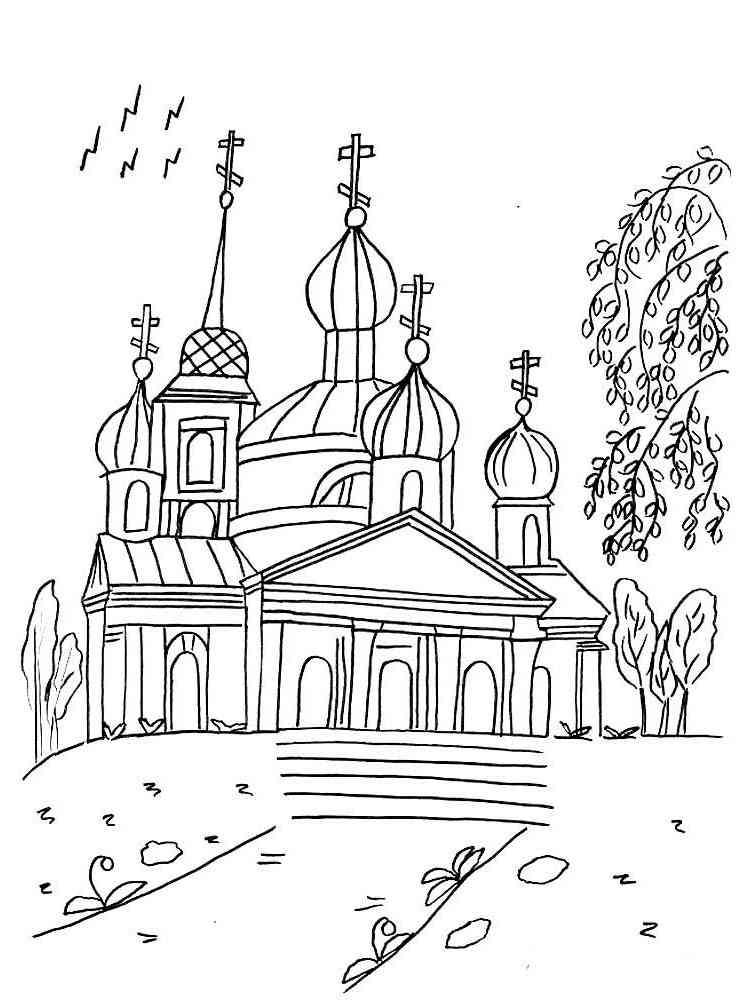 решетова раскраска моя родина россия нарисовать подбираем специалистов