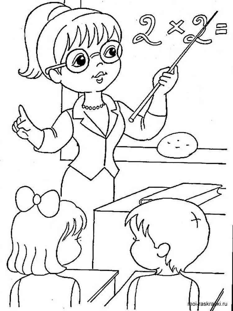 Раскраска Учитель - распечатать в формате А4