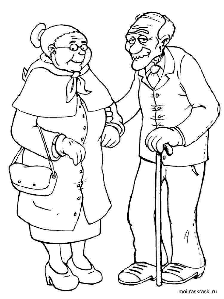 Открытка ко дню пожилых людей рисунки