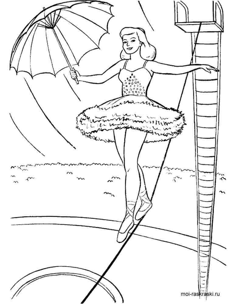Цирк в рисунках карандашом