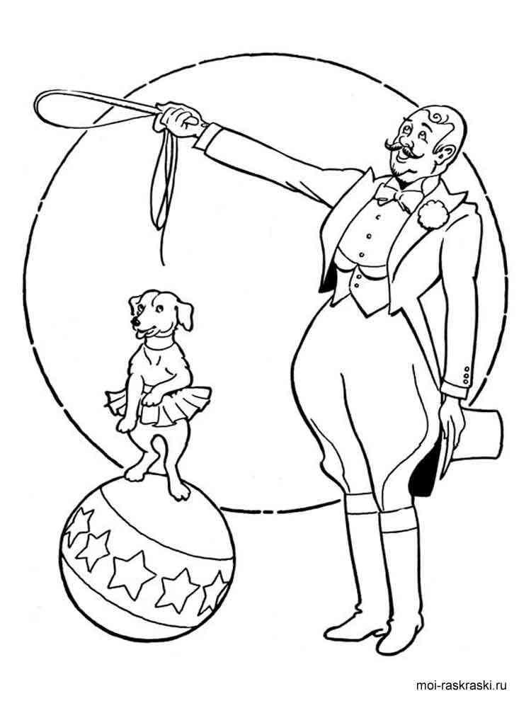 Дрессировщик раскраска для детей