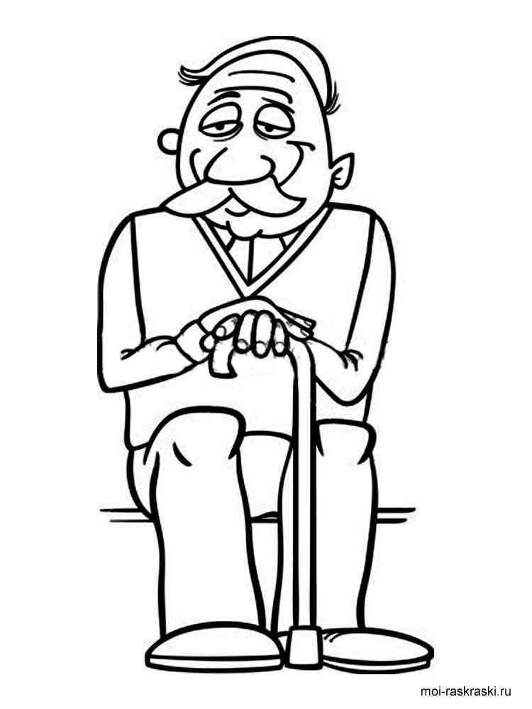 Раскраска про дедушка 167