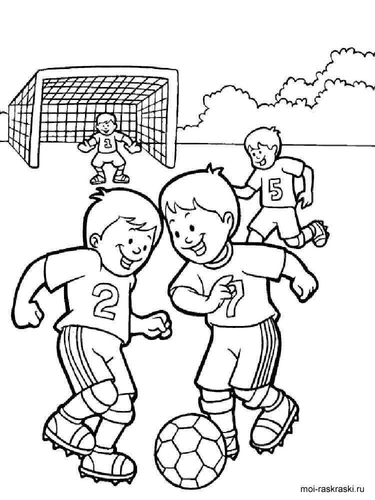 Раскраска Футбол. Скачать и распечатать раскраски Футбол.