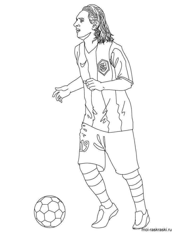 раскраска футбол скачать и распечатать раскраски футбол