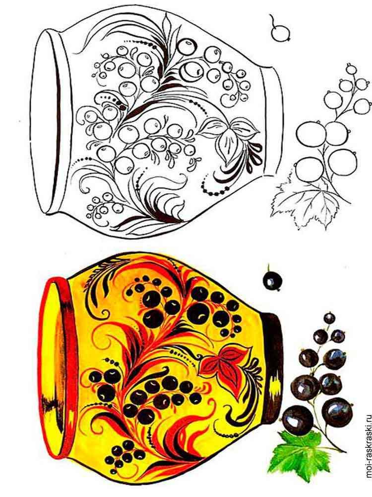 Шаблоны для росписи хохломы для детей 154