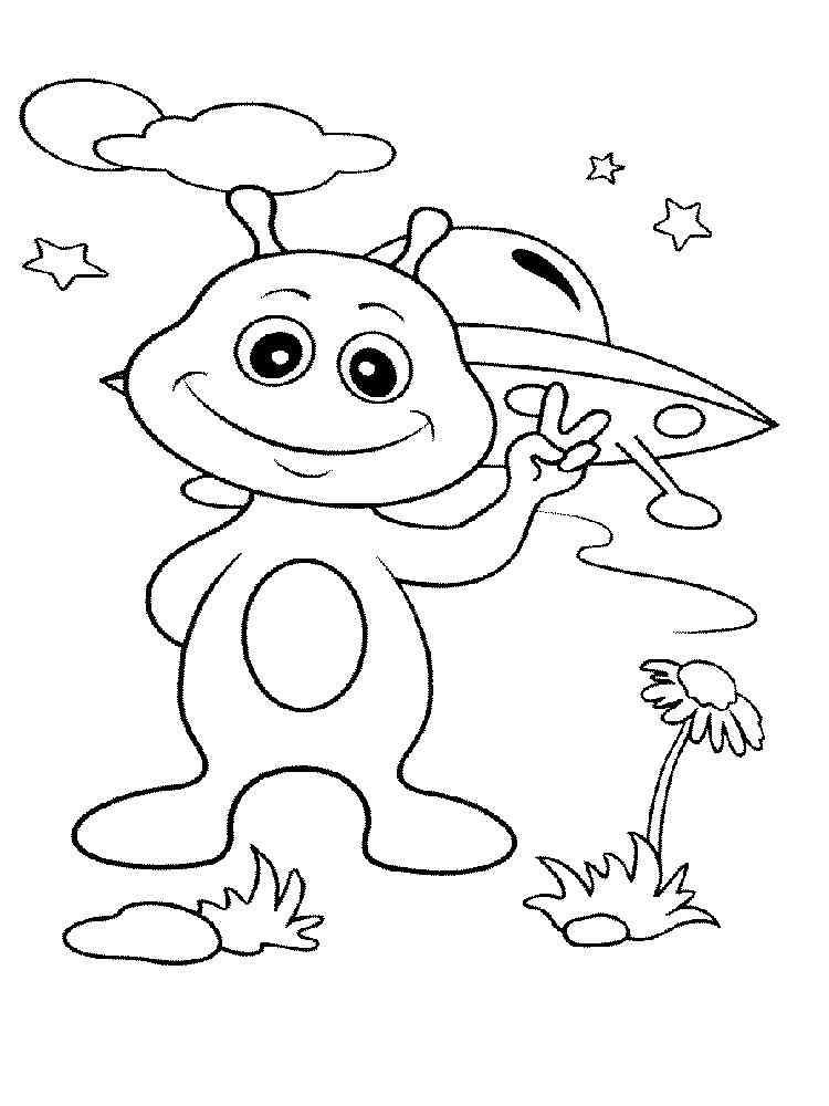 Инопланетяне раскраска для детей