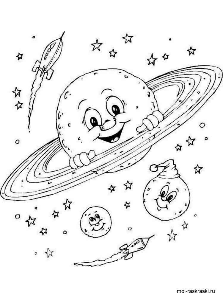 Раскраска Космос. Скачать и распечатать раскраски Космос.