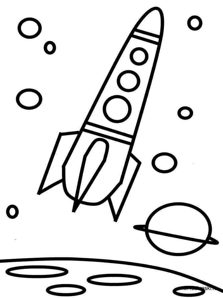 Раскраска Космос - распечатать в формате А4