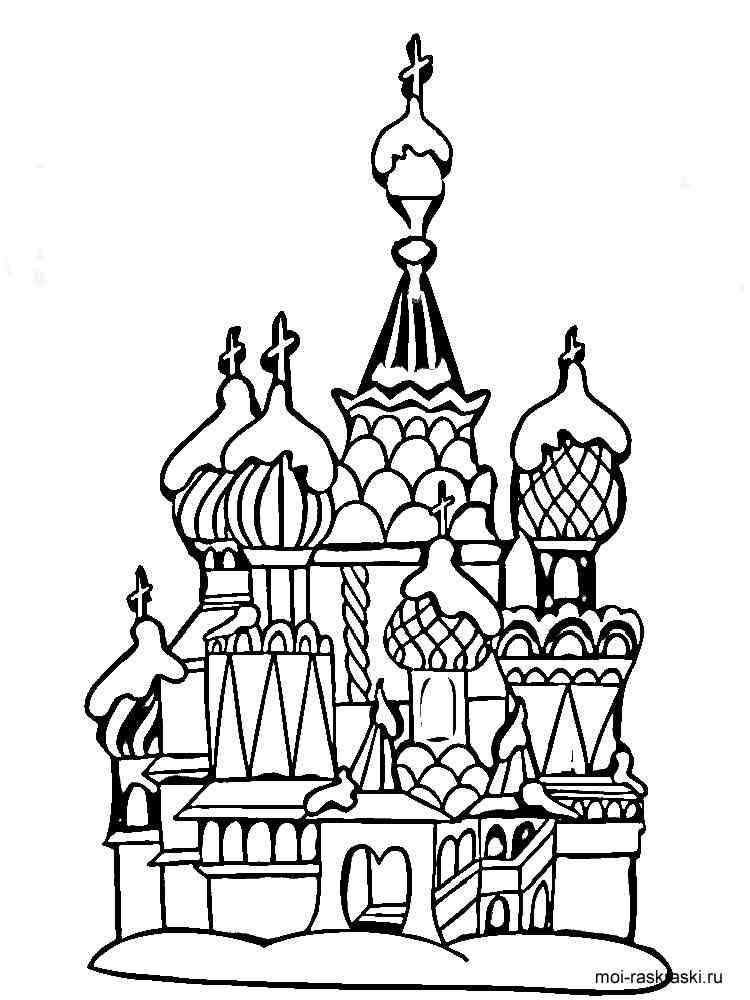 раскраска кремль скачать и распечатать раскраски кремль
