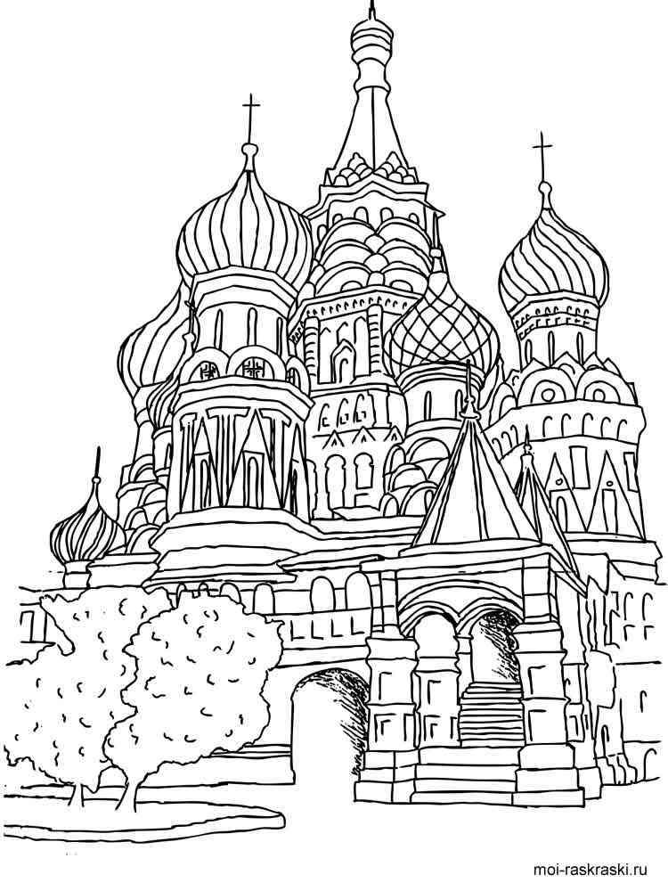 раскраска россия скачать и распечатать раскраски россия