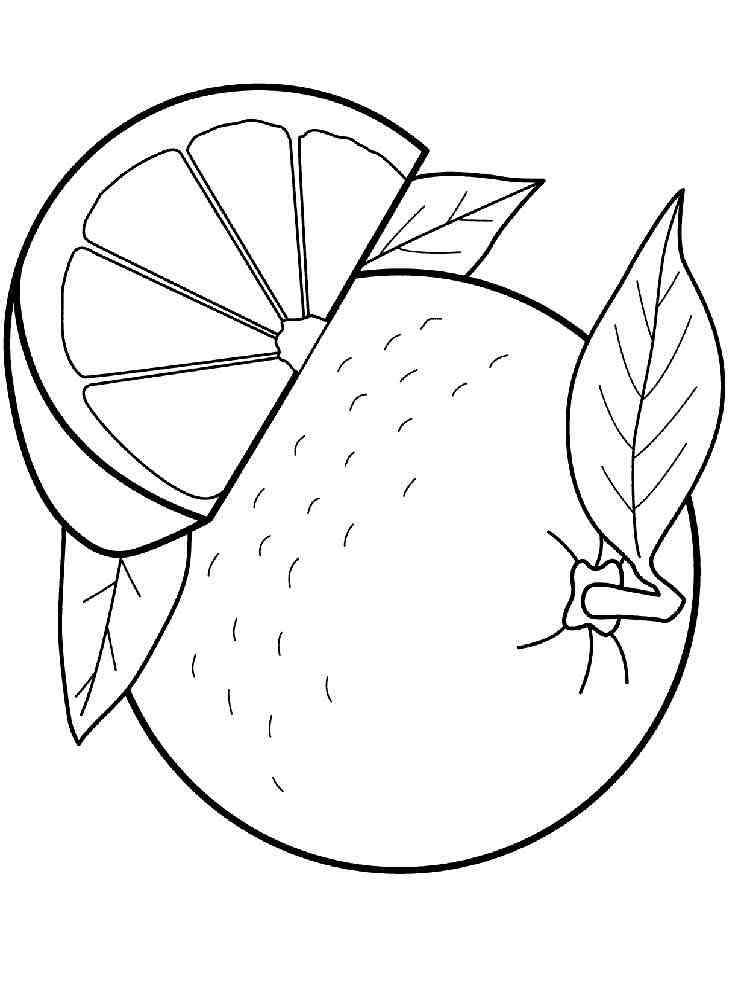 Картинка шаблон апельсин