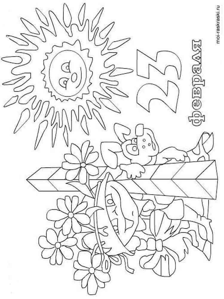 Раскраски к 23 февраля в детском саду