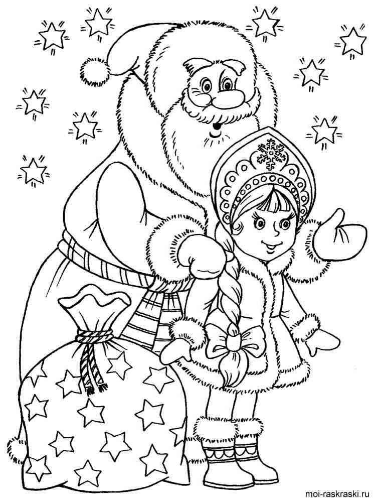 Раскраски для девочек дед мороз и снегурочка