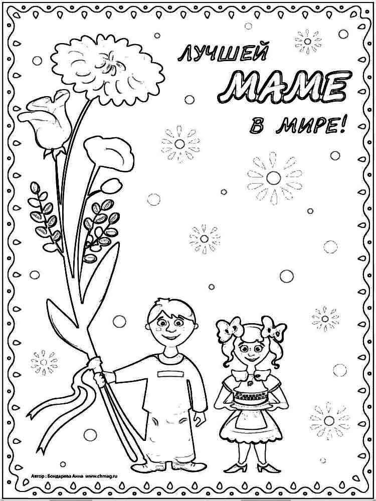 Нарисовать открытку маме на день рождения со стихами, открытки корпоративные