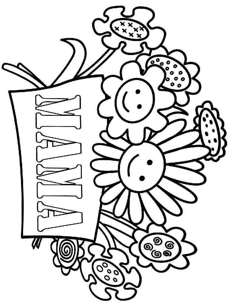 Раскраски День Матери - распечатать в формате А4