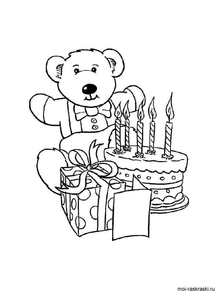 Открытки на день рождения сестре раскраски 34