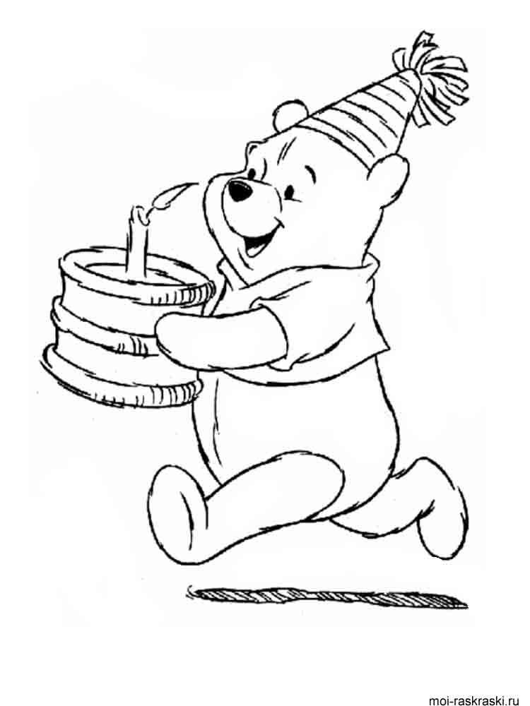 WinniethePooh  Wikipedia