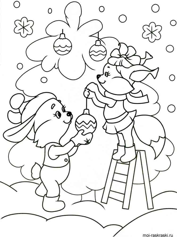 Раскраски Новый год - распечатать в формате А4
