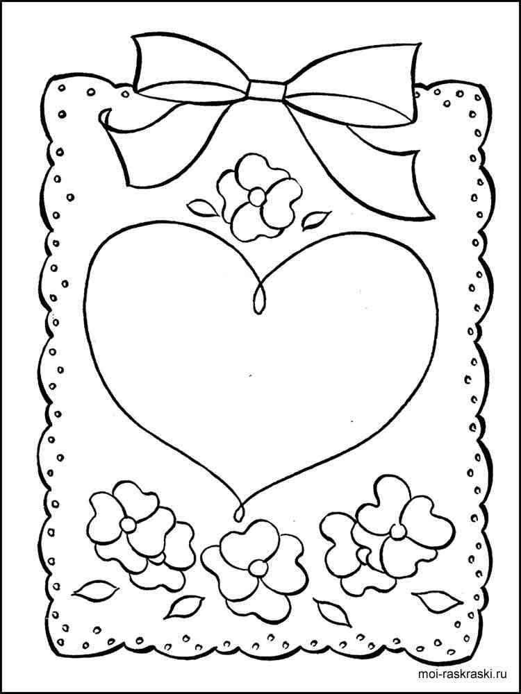 Поздравительная открытка распечатать, надписями про