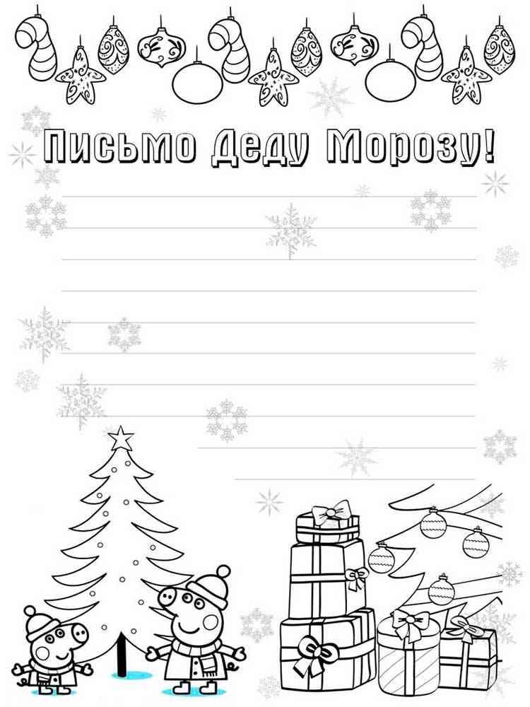 Прикольные гифки, новогодние открытки черно белые для распечатки