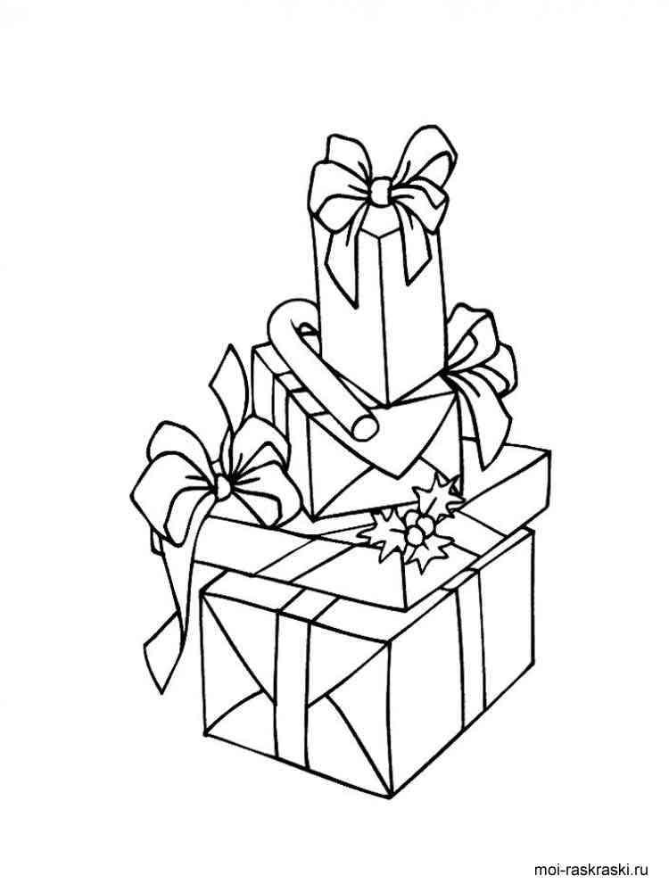 Нарисовать подарки на день рождения 718