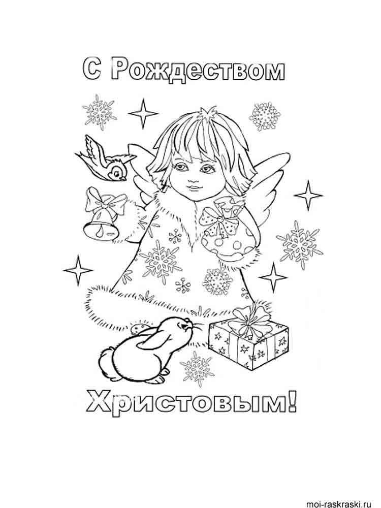 Как нарисовать открытку рождественскую 27