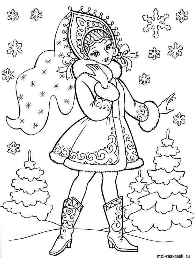 Раскраски со снегурочкой распечатать