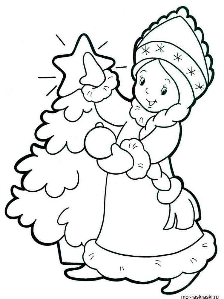 Раскраски Снегурочка - распечатать в формате А4