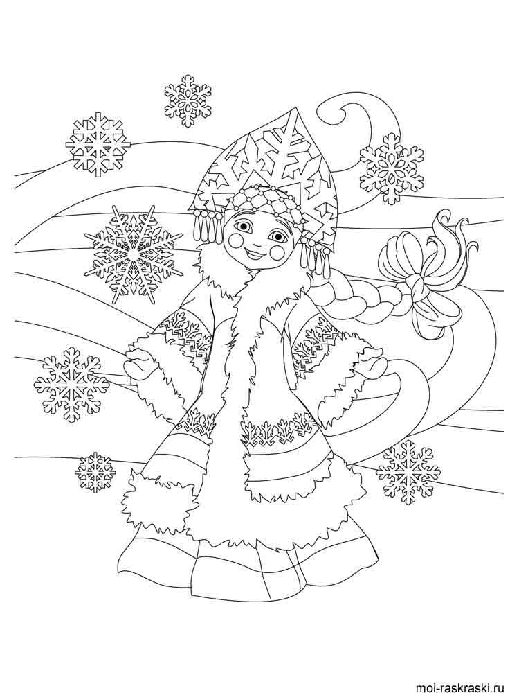 Снегурочка раскраска для детей 4 лет