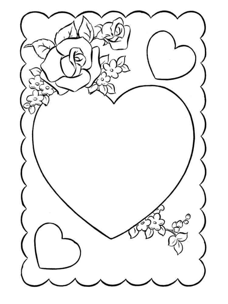 Распечатать раскраску открытку, дню рождения женщине