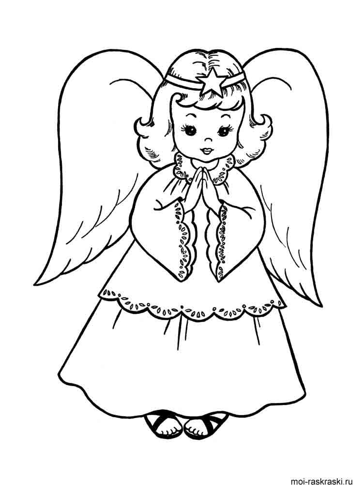Раскраска друзья ангелов распечатать