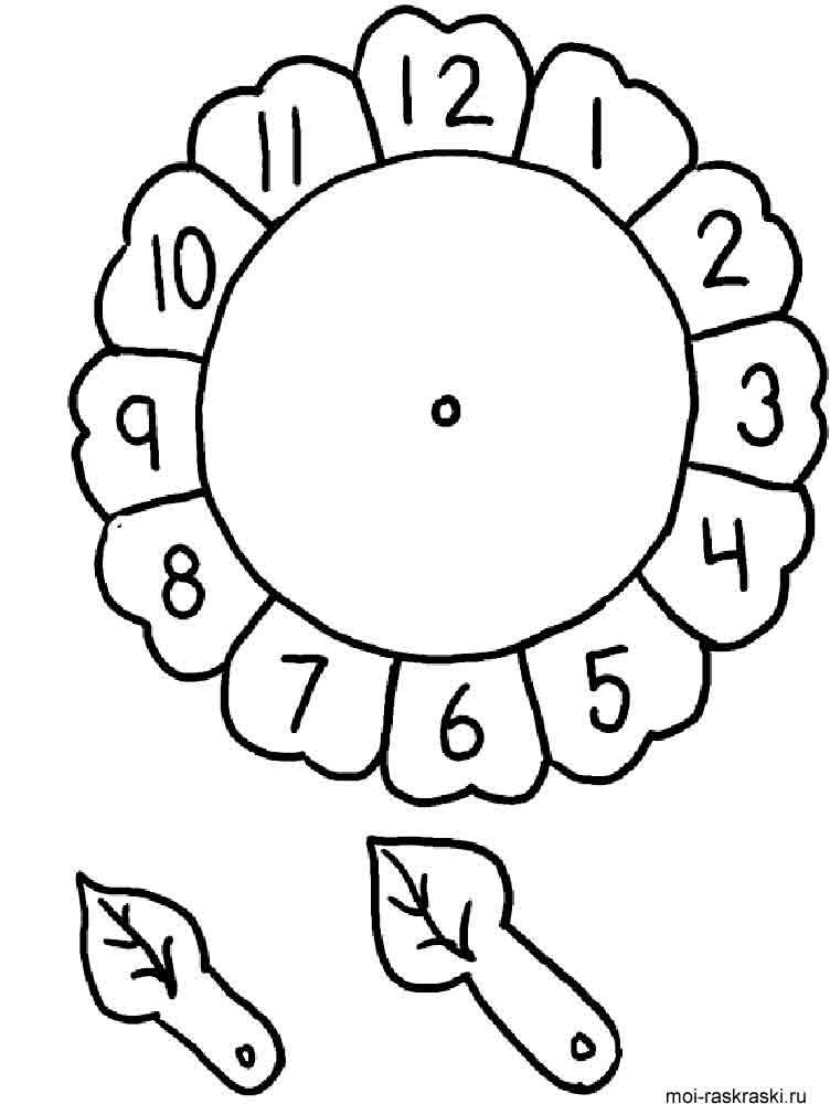 Раскраска Картинка Часы