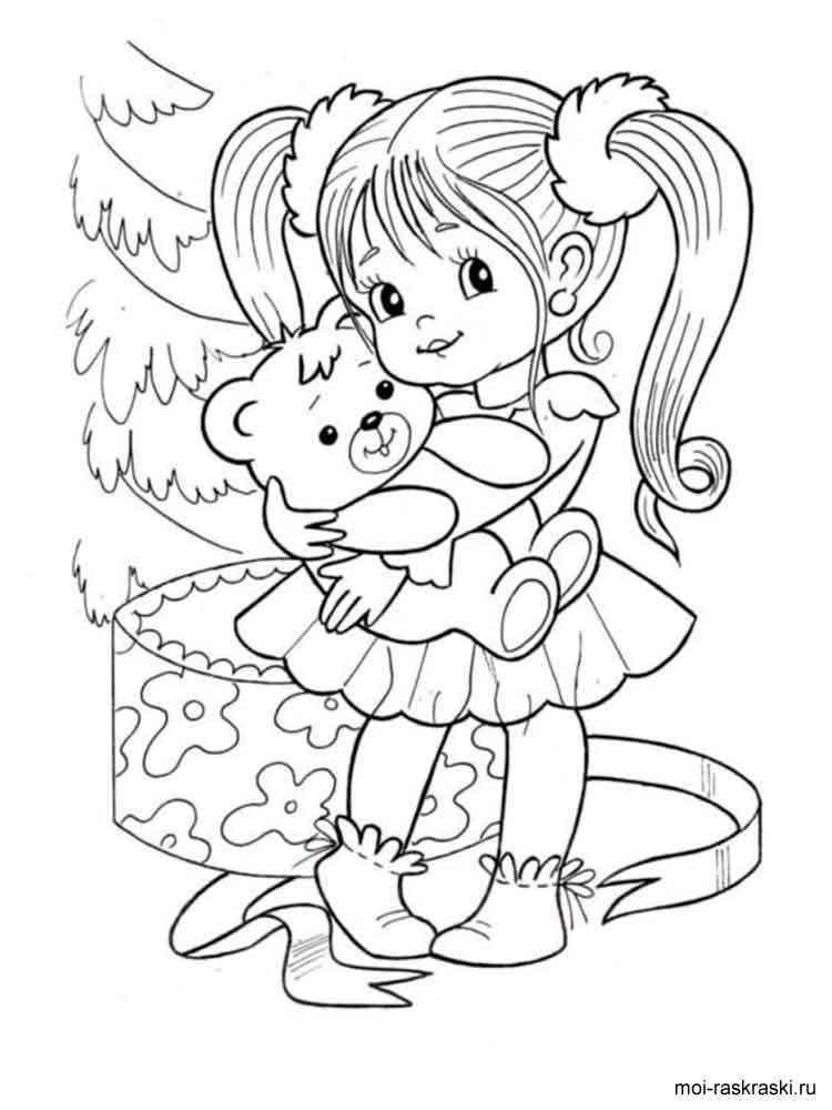 Раскраски девочка с подарком 723