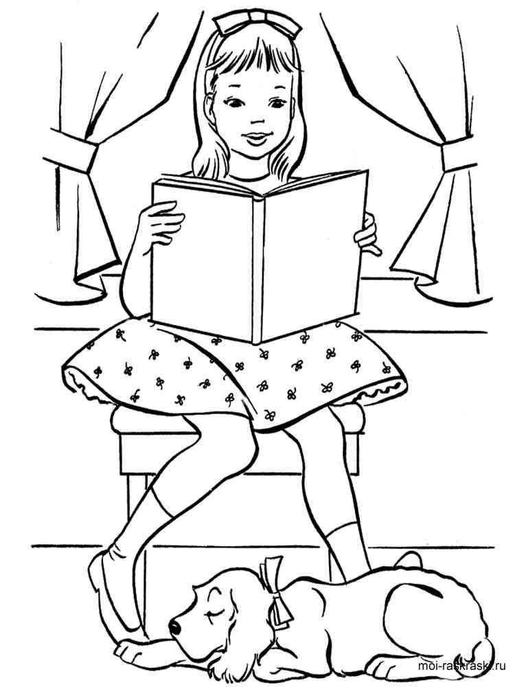 Раскраска на тему книги