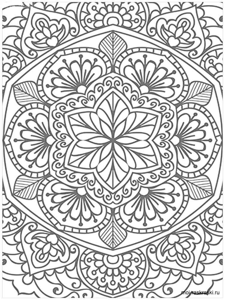 Раскраски узоры распечатать бесплатно формат а4