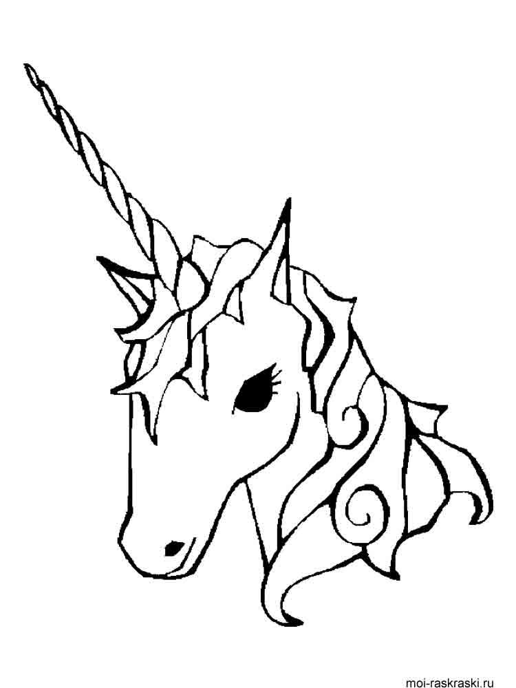 Unicornios para imprimir