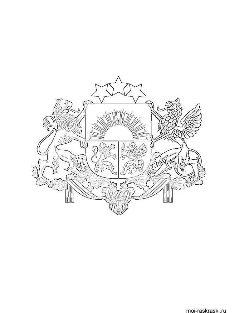 Картинка герба раскраска