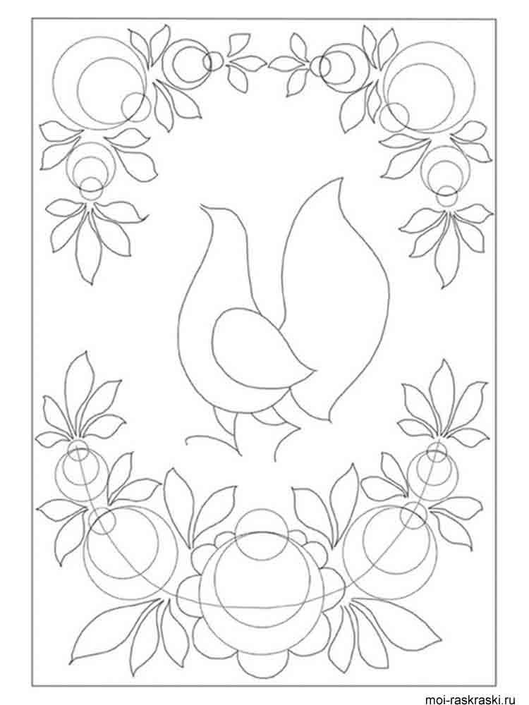 Раскраски с городецкой росписью для детей 5-6 лет
