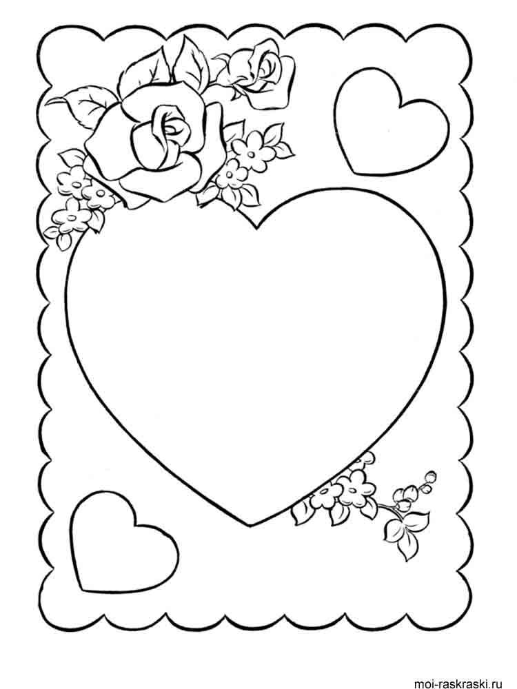 Раскраски мишки с сердечками распечатать