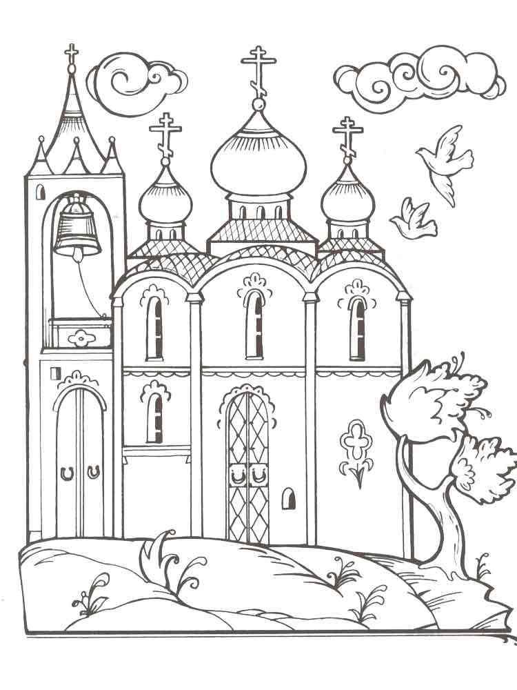 картинка церкви из раскраски это комплекс жестов