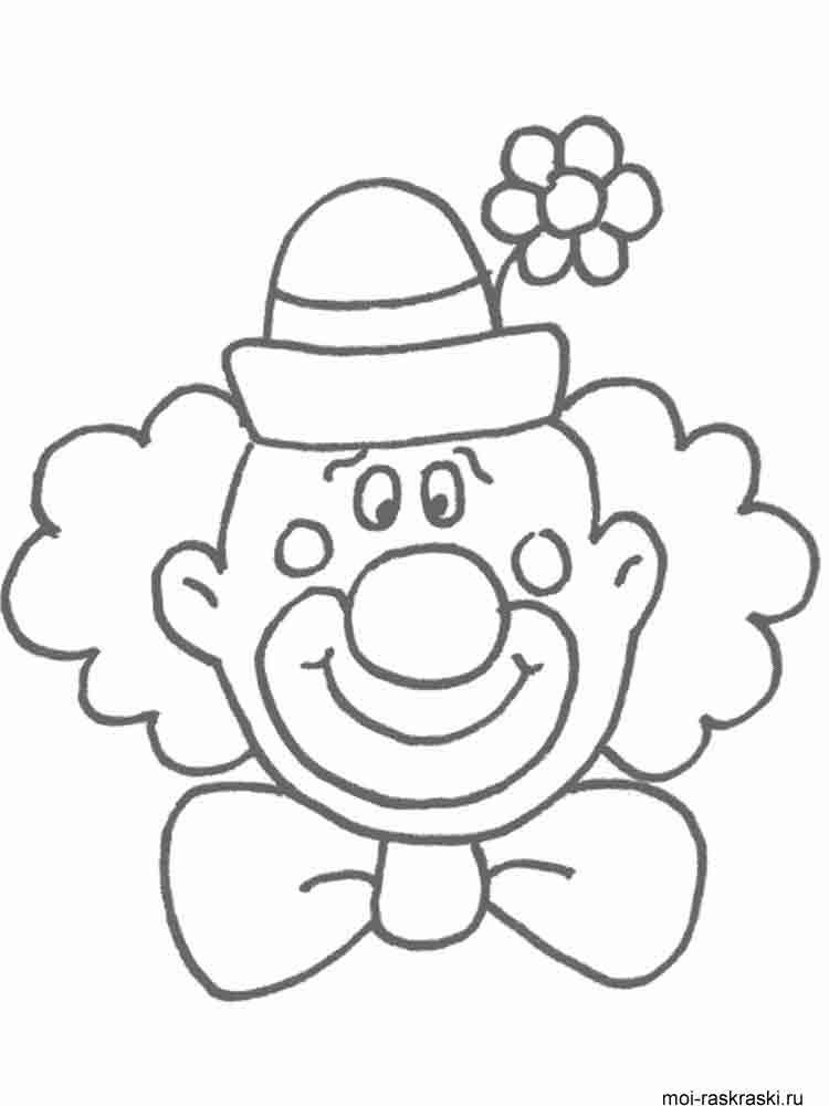 Раскраска клоунов