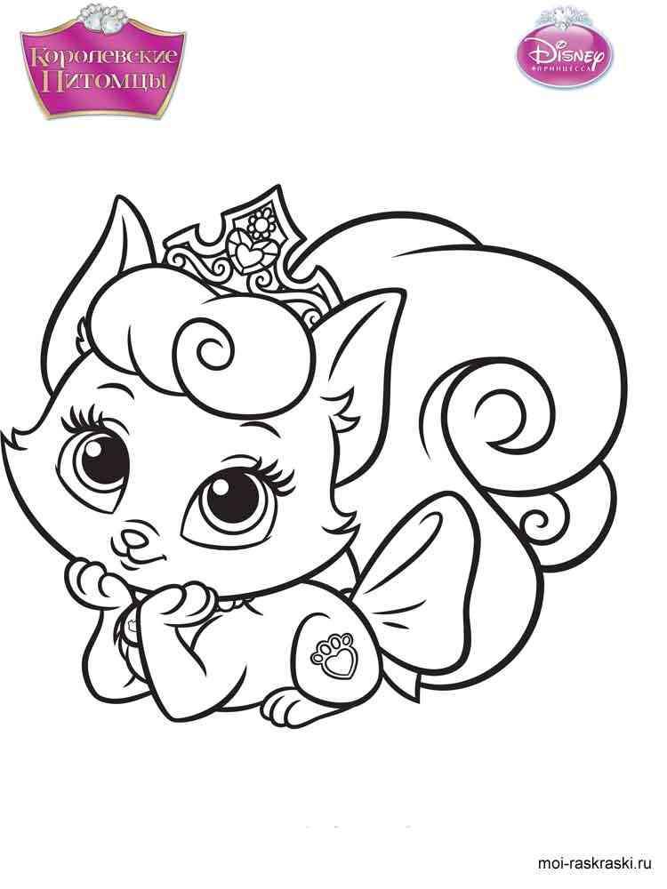 Принцесса с кошкой раскраски