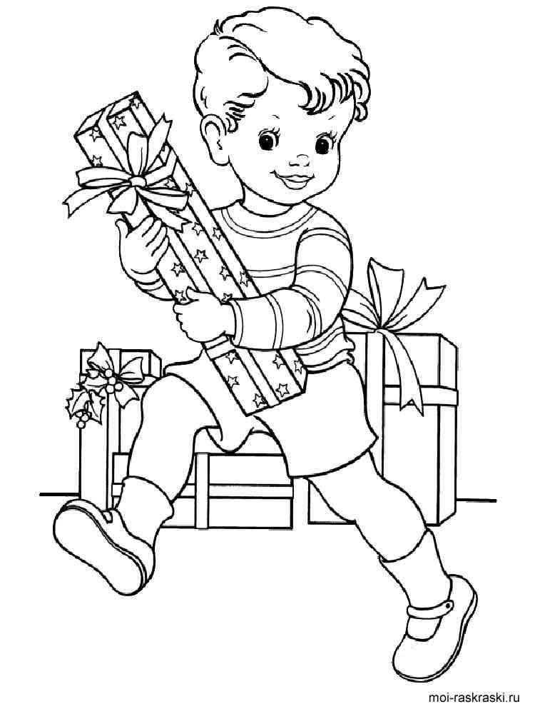 Раскраска мальчик с подарком