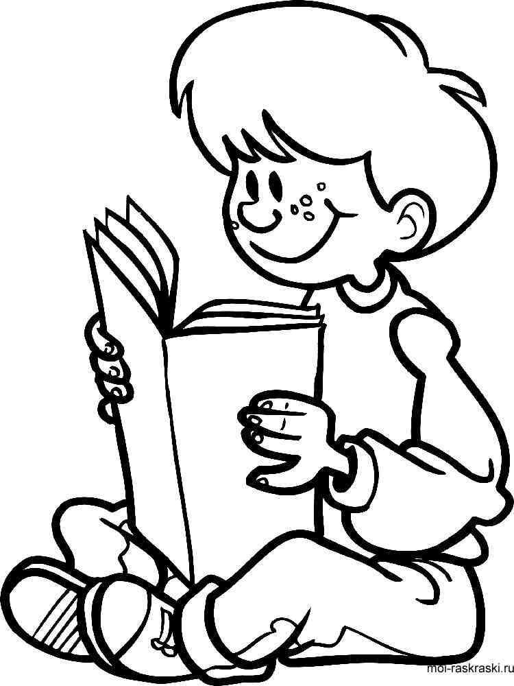 Раскраска читающий ребенок