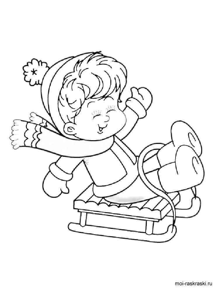 Мальчик зимой раскраска