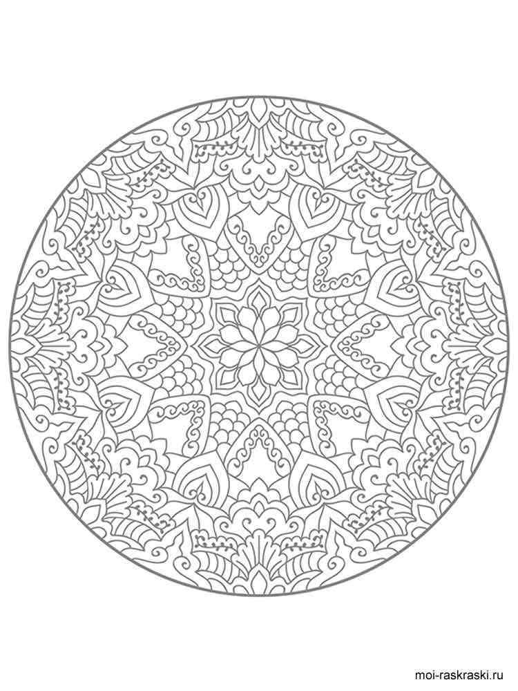Анимированная сорбонка викторины Мандалы раскраска скачать бесплатно