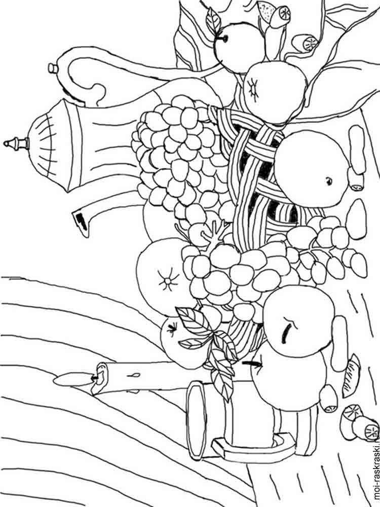 Раскраски натюрморты с овощами