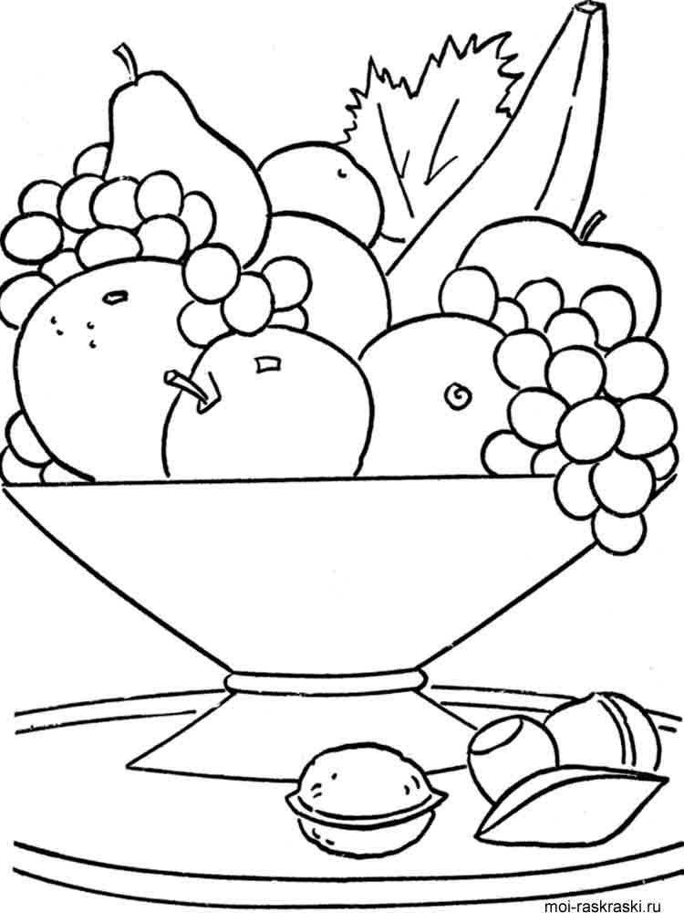 Натюрморты с фруктами раскраска