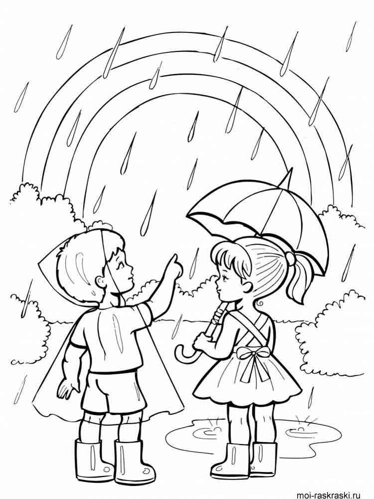 Раскраски радуга для детей - 3